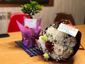 結婚記念日9.13